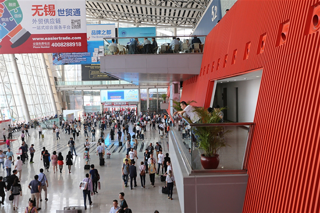 What is the future of tradeshows? The case of the Canton Fair